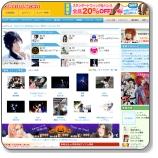 www_cosp_jp