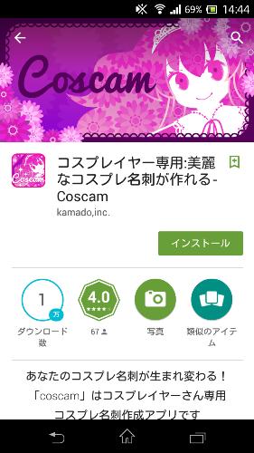 Screenshot_2014-10-25-14-44-54