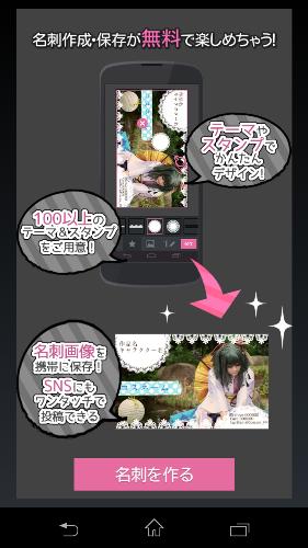 Screenshot_2014-10-25-14-46-39
