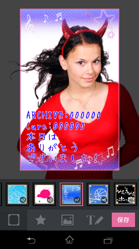 Screenshot_2014-10-25-15-13-27
