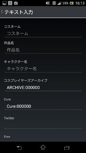 Screenshot_2014-10-25-16-13-11