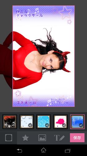 Screenshot_2014-10-25-20-54-11